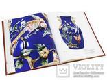 Фарфор завода А.М. Миклашевского в 2-х томах, фото №5