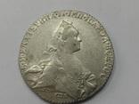 Рубль 1772г