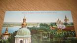 Старый Киев. Киево-Печерская Лавра. photo 2