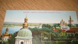 Старый Киев. Киево-Печерская Лавра. photo 5