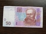 50 гривен интересный номер, 322 0 223, рада. Лот N35, фото №3