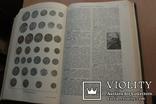 Українська Радянська Енциклопедія  1959року 16 томов, фото №10