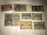 Коллекция Царских денег, фото №2