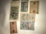 Коллекция Царских денег, фото №3