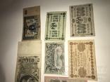 Коллекция Царских денег, фото №4
