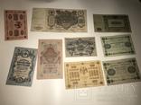 Коллекция Царских денег, фото №5