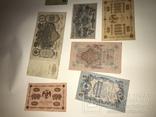 Коллекция Царских денег, фото №6