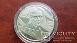 2 гривні 2007 р. Лесь Курбас., фото №2