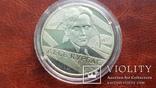 2 гривні 2007 р. Лесь Курбас., фото №10