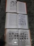 Архелогія Українскої РСР -все 3 тома photo 2