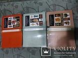 Архелогія Українскої РСР -все 3 тома photo 8