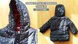 Куртка (демисезон) на девочку, 1-2 года, фото №2