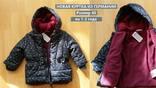 Куртка (демисезон) на девочку, 1-2 года, фото №3