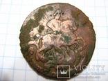 2 копейки 1765 год. Е. М., фото №2