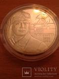 Иван Кожедуб 1920 - 1991 г. г. 2 грн 2010 года