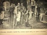 1902 Право Гааз Адвокат А.Кони