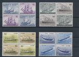 Япония 1976 корабли парусники сцепки MNH ** photo 1