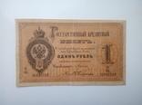 1 рубль 1884 г. R