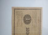 1 рубль 1884 г. R photo 5