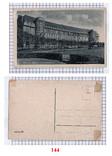 Лейпциг. Книгохранилище (144), фото №2