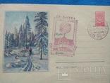 Киев. Почтовый конверт 1955 г., фото №2
