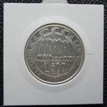 Сан-Марино 500 лир 1977 серебро