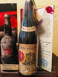 Вино. Херес Массандра 0,8 литра , урожай 1946 года