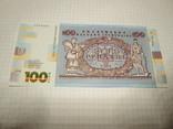 100 гривен УНР