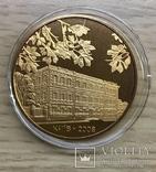 Медаль Монетного двора нбу 90 лет академии наук, фото №3