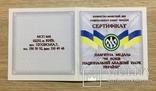 Медаль Монетного двора нбу 90 лет академии наук, фото №5