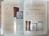 Каталог старых, замечательных и редких книг  О. П. Зимина 4 том, фото №6