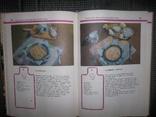 Технология приготовления 1,2 и сладких блюд.1987 год., фото №6