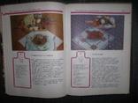 Технология приготовления 1,2 и сладких блюд.1987 год., фото №7
