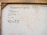"""Голубятникова Я.В. """"Терен"""" 70см х 55см photo 6"""