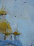 """Голубятникова Я.В. """"Церковь в с.Александровка. Туман"""" 60см х 40см, фото №7"""