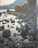Камни вблизи Лисьей бухты