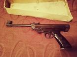 Пистолет ИЖ-40