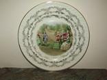 Большая настенная тарелка Fragonard рельефы по ободку золочение