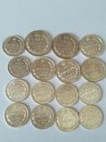 16 монет Николая ІІ