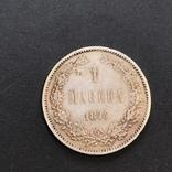 (15) 1 марка 1892 г Александр ІІІ Царская Россия для Финляндии