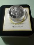 """"""" Близнецы"""" 5 грн. 2006 года Серебро. ( Капсула, коробка для монеты, упаковка.)"""
