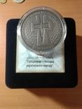 Голодомор - геноцид украинского народа Серебро 20 грн., 2007 года