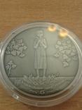Голодомор - геноцид украинского народа 5 грн., 2007 года