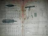1900-е Каталог инструментов, фото №7