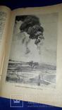 1914 Реклю - Источники, реки и озера, фото №2