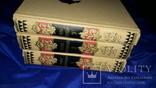 1963 Тарас Шевченко в 3 томах. Ілюстроване видання