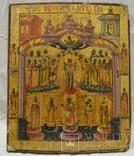 Икона Покрова Пр. Богородицы
