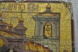 Икона Покрова Пр. Богородицы photo 2