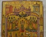 Икона Покрова Пр. Богородицы photo 6