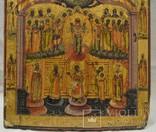 Икона Покрова Пр. Богородицы photo 7